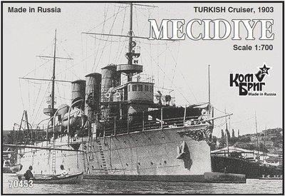 Combrig 1/700 Cruiser Mecidiye, Turkey, 1903 resin kit #70453PE