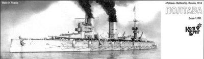 Combrig 1/700 Battleship Poltava (New Masters), 1914, resin kit #70200PE
