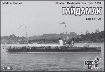 Combrig 1/700 Russian Torpedo-Cruiser Gaidamak, 1894, resin kit #70161