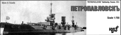 Combrig 1/700 Battleship Petropavlovsk (New Masters), 1914, resin kit #70209PE