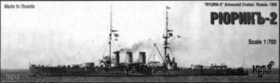 Combrig 1/700 Armored Cruiser Ryurik II (New Masters), 1909, resin kit #70213PE