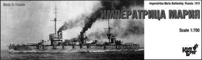 Combrig 1/700 Battleship Imperatritsa Maria, resin kit #70216PE