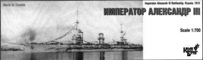 Combrig 1/700 Battleship Imperator Aleksandr III, 1915, resin kit #70218PE
