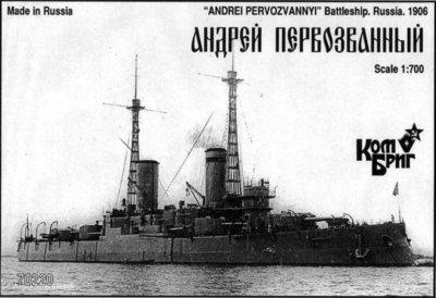 Combrig 1/700 Battleship Andrey Pervoznannyi, 1906, resin kit #70220PE