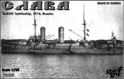 Combrig 1/700 Battleship Slava, 1916, resin kit #70226