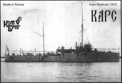 Combrig 1/700 Gunboat Kars, 1910, resin kit #70234