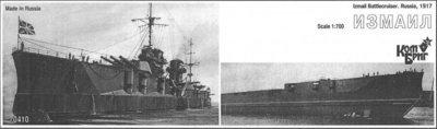 Combrig 1/700 Battlecruiser Izmail, 1917, resin kit #70410PE