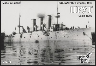 Combrig 1/700 Protected Cruiser Prut(ex-Mecidiye), 1915, resin kit #70454PE