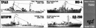 Combrig 1/700 Soviet WWII Patrol Ships, resin kit #70202