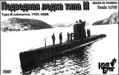 Combrig 1/700 Submarine Type M, 1939, resin kit #70207WL