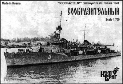 Combrig 1/700 Destroyer Soobrazitelnyi, 1941, resin kit #70212