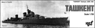 Combrig 1/700 Destroyer Leader Tashkent, 1941, resin kit #70214