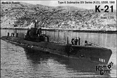 Combrig 1/700 Type K Submarine XIV Series (K-21), 1940, resin kit #70229WL