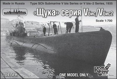 Combrig 1/700 Submarine Type Shch Series V-bis/V-bis-2, 1935, resin kit #70415FH