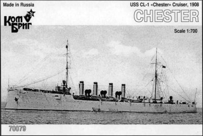 Combrig 1/700 Cruiser USS CL-1 Chester, 1908, resin kit #70079PE