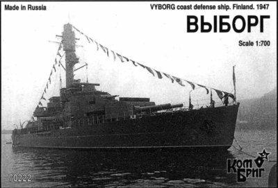 Combrig 1/700 Coast Defense Ship Vyborg (ex-Finnish Vainamoinen), 1947, resin kit #70222