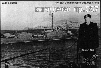 Combrig 1/700 Project 357 Communication Ship, 1953, resin kit #70238