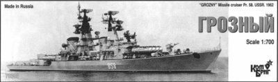 Combrig 1/700 Missile Cruiser Grozny, Project 58, 1962, resin kit #70303