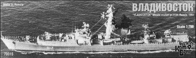 Combrig 1/700 Missile Cruiser Vladivostok, Project 1134, 1964, resin kit #70315