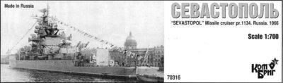 Combrig 1/700 Missile Cruiser Sevastopol, Project 1134, 1966, resin kit #70316