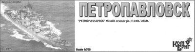 Combrig 1/700 Missile Cruiser Petropavlovsk, Project 1134B, 1974, resin kit #70332SP