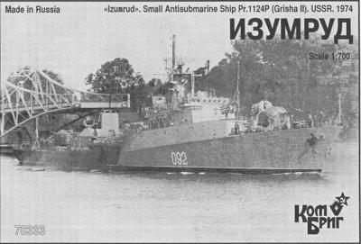 Combrig 1/700 Small Anti-Submarine Ship Izumrud, Project 1124P, 1974, resin kit #70333