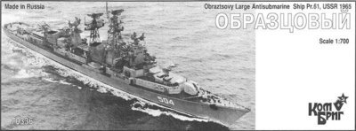 Combrig 1/700 Large Antisubmarine Ship Obraztsovy, Project 61, 1965, resin kit #70336PE