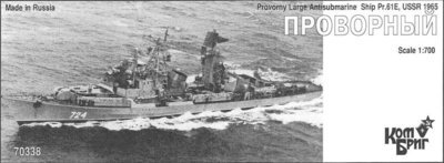 Combrig 1/700 Large Anti-Submarine Ship Provorny, Project 61E, 1965, resin kit #70338PE