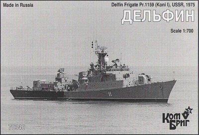 Combrig 1/700 Frigate Delfin, Project 1159, 1975, resin kit #70340