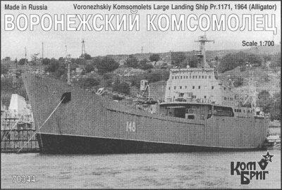 Combrig 1/700 Large Landing Ship Voronezhskiy Komsomolets, Project 1171, 1964, resin kit #70344PE