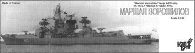 Combrig 1/700 Missile Cruiser Marshal Voroshilov, Project 1134A, 1973, resin kit #70350