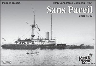 Combrig 1/700 Battleship HMS Sans Pareil, 1891, resin kit #70085PE