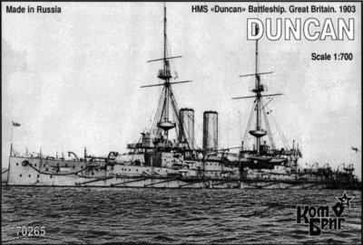 Combrig 1/700 Battleship HMS Duncan, 1903, resin kit #70265