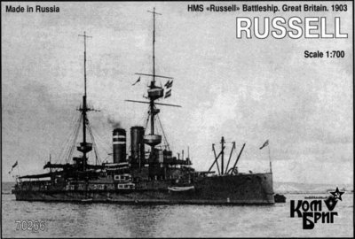 Combrig 1/700 Battleship HMS Russell, 1903, resin kit #70266