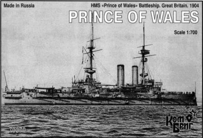 Combrig 1/700 Battleship HMS Prince of Wales, 1904, resin kit #70270