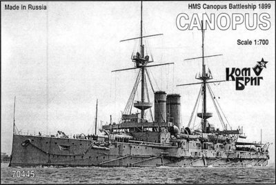 Combrig 1/700 Battleship HMS Canopus, 1899, resin kit #70445