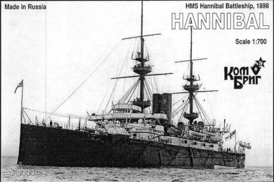 Combrig 1/700 Battleship HMS Hannibal, 1898, resin kit #70444