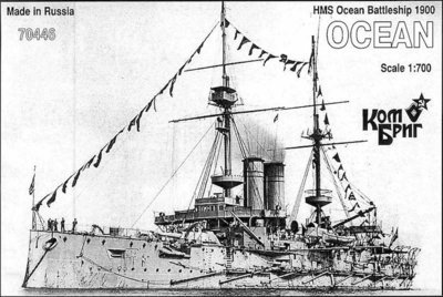Combrig 1/700 Battleship HMS Ocean, 1900, resin kit #70446
