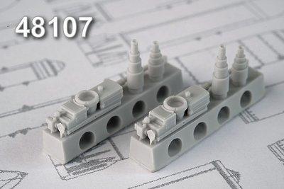 Advanced Modeling 1/48 Hydraulic Jack