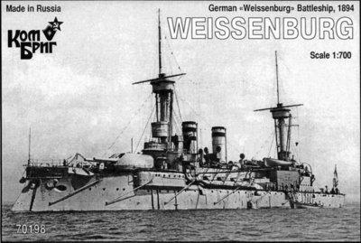 Combrig 1/700 Battleship SMS Weißenburg, 1894, resin kit #70198PE