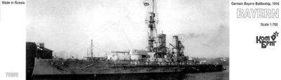 Combrig 1/700 Battleship SMS Bayern, 1916, resin kit #70256PE