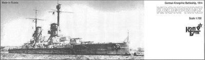Combrig 1/700 Battleship SMS Kronprinz, 1914, resin kit #70427PE