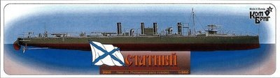 Combrig 1/350 Russian Destroyer Statny, 1903, resin kit #3510WL/FH