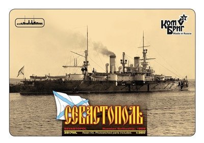 Combrig 1/350 Battleship Sevastopol, 1898, resin kit #3517FH