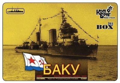 Combrig 1/350 Russian Destroyer Leader Baku, 1939, resin kit #3538FH