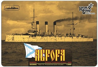 Combrig 1/350 Protected Cruiser Avrora, 1903, resin kit #3539WL