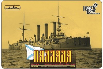 Combrig 1/350 Protected Cruiser Pallada, 1902, resin kit #3540WL