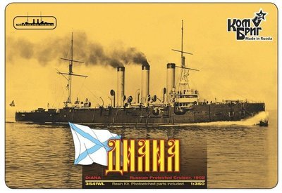 Combrig 1/350 Protected Cruiser Diana, 1902, resin kit #3541FH