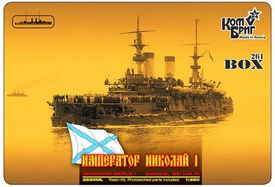 Combrig 1/350 Battleship Imperator Nikolai I, 1904, resin kit #3550WL