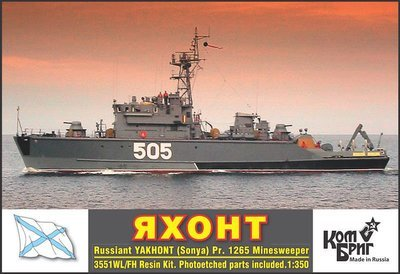 Combrig 1/350 Minesweeper Yakhont, Project 1265, 2014, resin kit #3551WL/FH